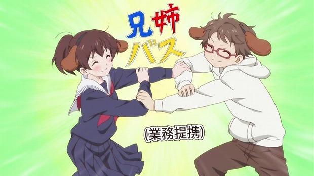 恋愛ラボ 10話20