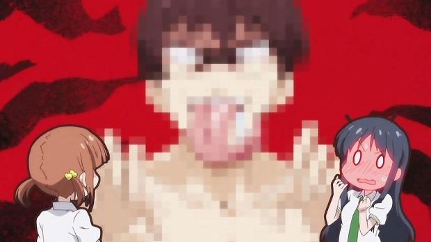 恋愛ラボ 11話4
