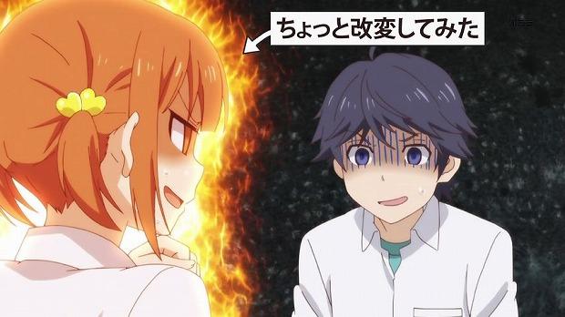 恋愛ラボ 11話7