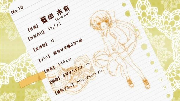 ロウきゅ 10話14