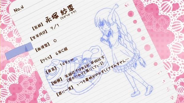 ロウきゅぶ 04話7