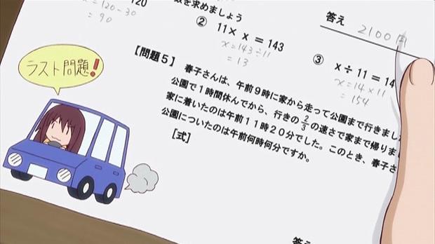 ロウきゅ 番外7