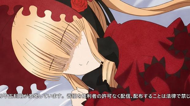 ローゼン 04話3