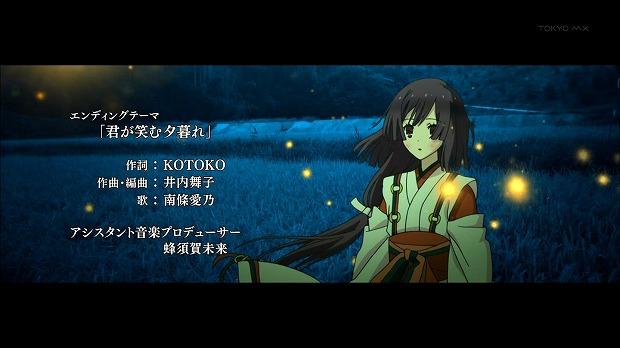 東京レイヴ 01話49