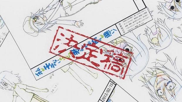 ワタモテ 05話2