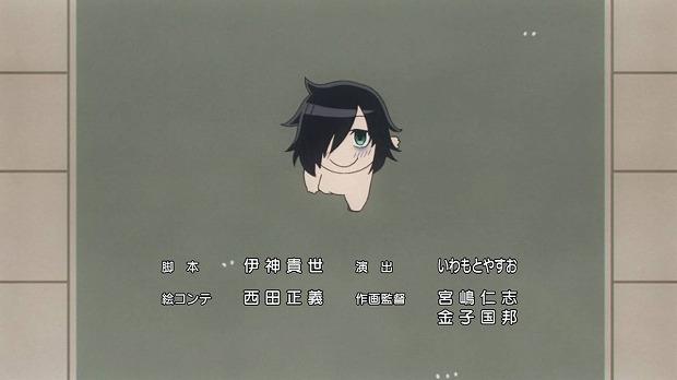 ワタモテ 05話22