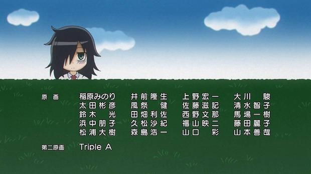 ワタモテ 05話23