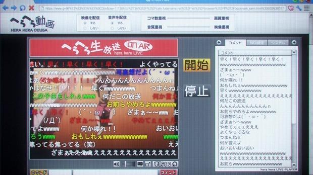 ワタモテ 07話8