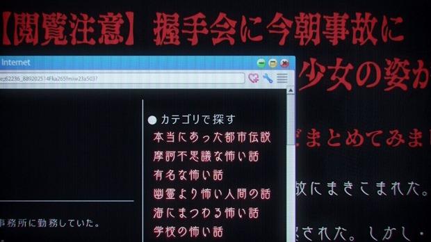 ワタモテ 07話9