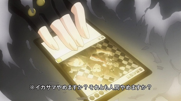ワタモテ 08話23