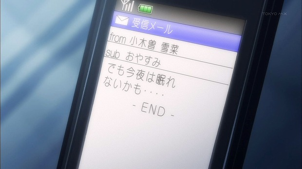 ホワバ2 09話6