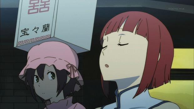 夜桜四重奏  12話10