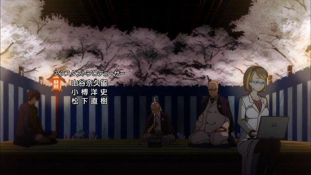 夜桜四重奏 01話42