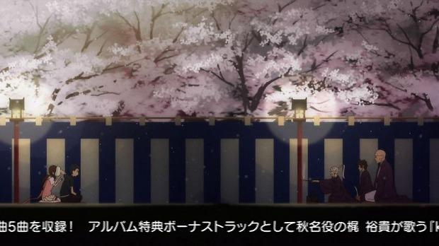 夜桜四重奏 08話20
