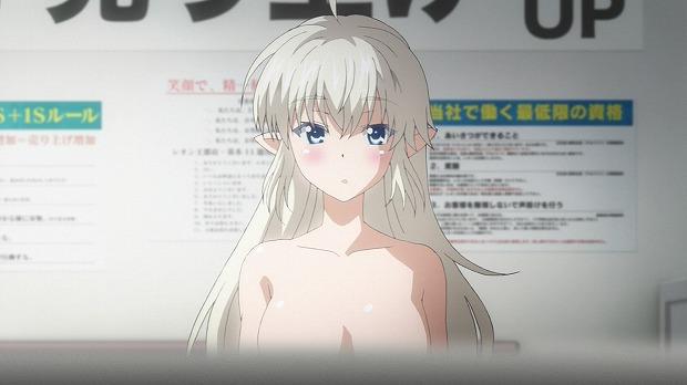 勇しぶ 02話3