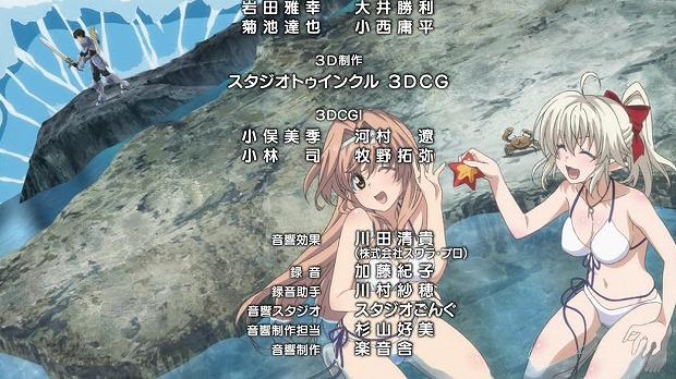 勇しぶ 02話36