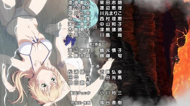 勇しぶ 02話37