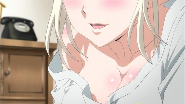勇しぶ 09話5