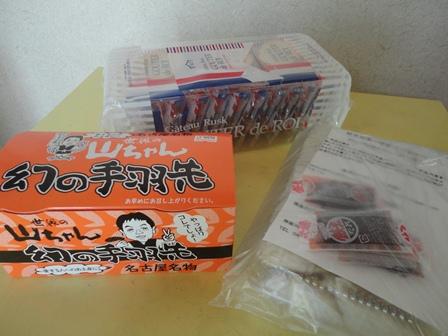松菱 ラスク (2)
