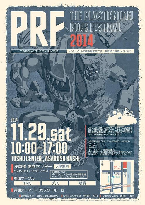 PRF2014-001.jpg