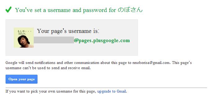 Google アカウント (1)