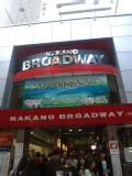 nakanobway.jpg