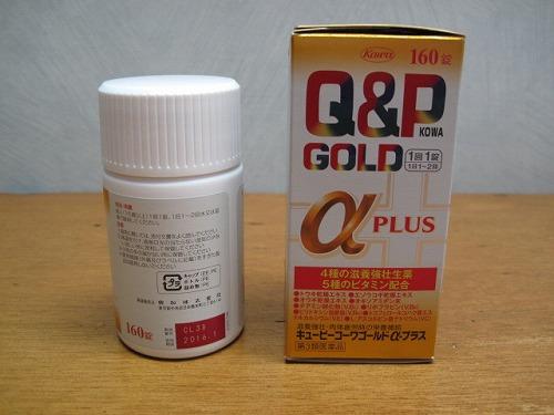 Q&P KOWA GOLD α PLUS