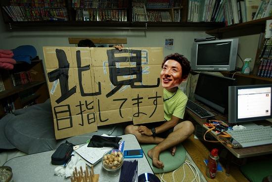 美瑛観光6