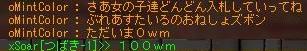Maple111112_163406.jpg