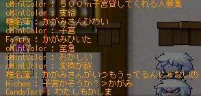 Maple111121_181522.jpg