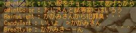 Maple111124_205740.jpg