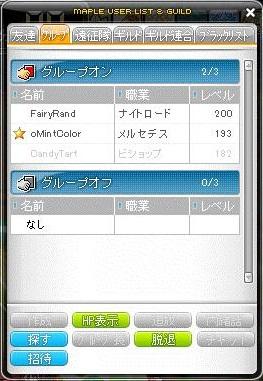 Maple111128_203256.jpg