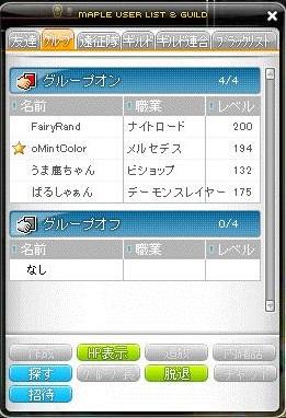 Maple111129_002412.jpg