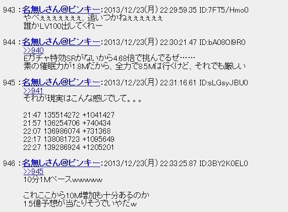 20131224010541.jpg