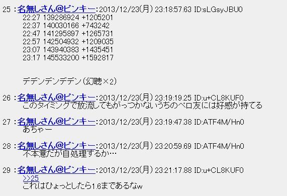 20131224010723.jpg