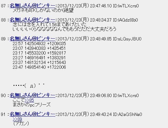 20131224010913.jpg