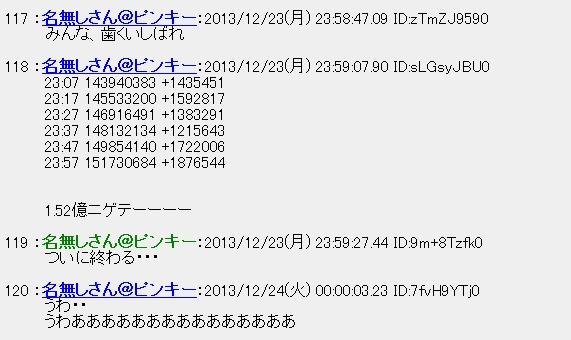 20131224011012.jpg