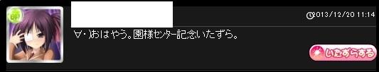 20131225073755.jpg
