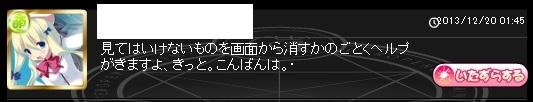 20131225073814.jpg