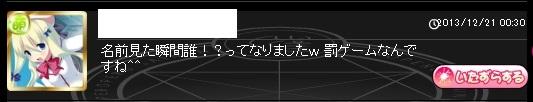 20131225074108.jpg