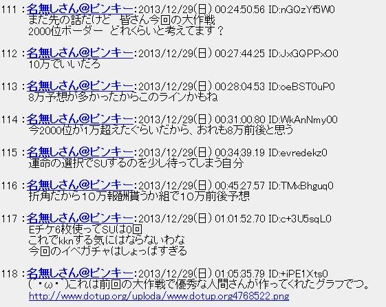 20131229014609.jpg