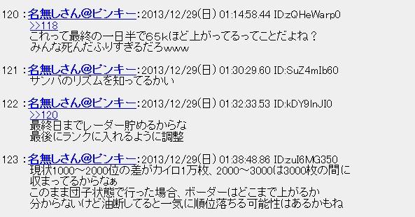 20131229014805.jpg