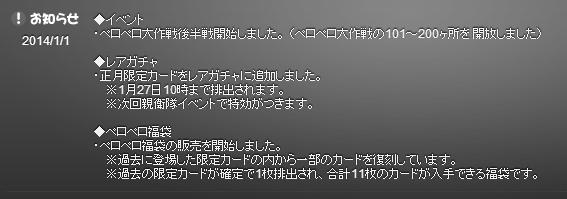 20140103000623.jpg