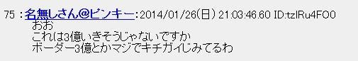 20140126210806.jpg