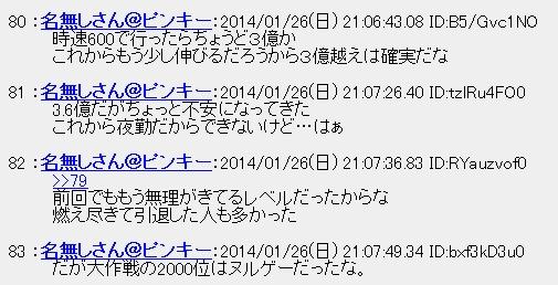 20140126210854.jpg
