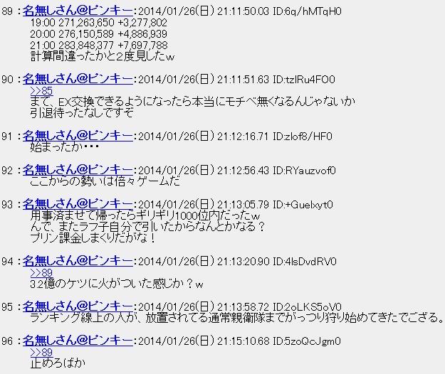 20140126214012.jpg