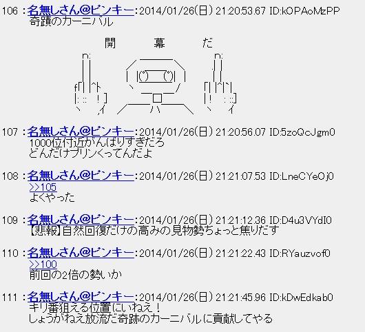 20140126214107.jpg