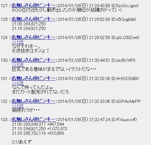 20140126214152.jpg
