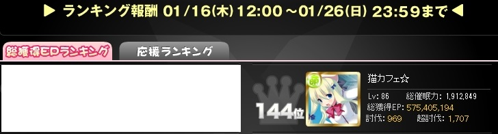 20140127003303.jpg