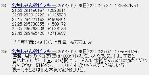 20140127003747.jpg